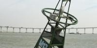 海事局扣留并检控违规船只 - 新闻局