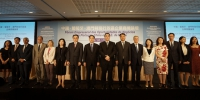 逾220位企业家出席里斯本中葡商机论坛 - 新闻局