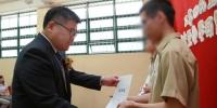 路环监狱办在囚人回归教育课程结业礼 - 新闻局