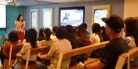 高教办组织学生赴海外提升综合能力 - 新闻局