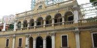 澳门茶文化馆将进行维修工程暂停开放 - 新闻局