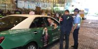颱风期间治安警加强打击的士及「白牌车」违规情况 - 新闻局