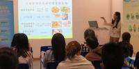 1月份食品安全与环境卫生基础班 欢迎业界及公众报读 - 新闻局