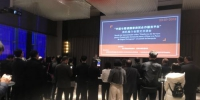 贸促局在重庆举行中葡平台商机推介会 专业服务受青睐 - 新闻局