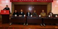 澳大教授李凭获选广府文化研究会副会长 - 新闻局