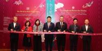 江苏省和广西壮族自治区织染绣技艺展开幕 展示两地历史悠久的织染绣艺术作品 - 文化局