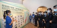 文化局与治安警组织青少年宣扬守法爱护文物 - 文化局