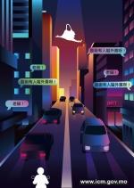 第二十届澳门城市艺穗节下周三开幕 《赏味期限》反应热烈加开座位 - 文化局