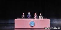 艺术节任冬生舞台美学展开幕 - 文化局