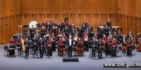 澳门中乐团新乐季开锣 呈献线上音乐会《大美山河》 - 文化局